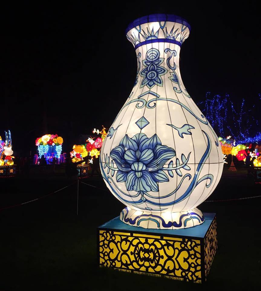 Ornate Vase, Magical Lantern Festival @ Chiswick House & Gardens
