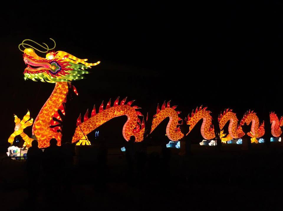 Dragon, Magical Lantern Festival @ Chiswick House & Gardens